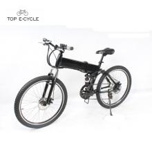 """Top E-cycle 26 """"hummer pliant vélo électrique batterie cachée"""