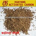 0.6-1.2mm Walnussschalen-Körnchenfiltermedien für Wasserreinigungsindustrie