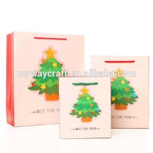 Le meilleur pour vous Cartoon Christmas Tree Design
