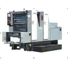 Offset Printing Machine (GH522)