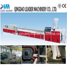 PVC Plastic Window Profile Machine Profile Machinery