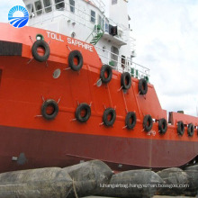 Natural rubber floating pontoon ship lifting airbags