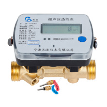 """Ultrasonic Heat Meter with M-Bus or RS-485 (3/4"""" to 1 1 1/2"""")"""