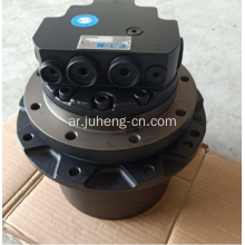Hyundai R130 Final Drive R130 Travel Motor 31E3-00080 31EA-00140 20460-48506