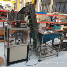 low speed Full-automatic Cutting Machine for plastic cap