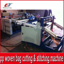 Автоматическая полированная тканая мешочная вышивальная машина из Китая