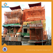 Newest new products construction fall protection safety nets