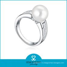Кольцо способа высокого качества перлы