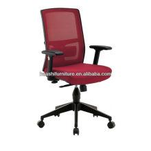 X3-52B-MF chaises de bureau inclinables en tissu