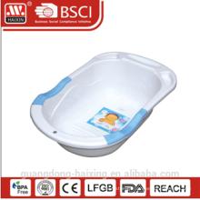 Hot Sale & Good quality Plastic Baby Tub(42L)