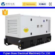Dieselgenerator 120KW com motor Cummins