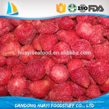 hot selling bulk frozen strawberries