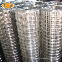4x4 galvanized welded wire mesh panel for sale