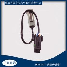 Interrupteur d'alarme de pression d'huile moteur de générateur 3056344