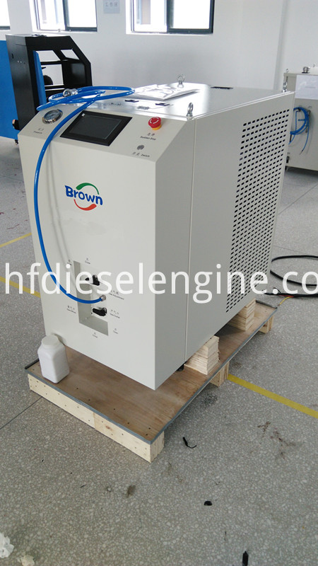 brown gas cleaning machine