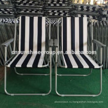 Simple outdoor Folding stripe picnic chair/Spring chair with armrest and backrest