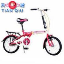 Bicicleta para niños Bicicleta para niños Bicicleta plegable para estudiantes