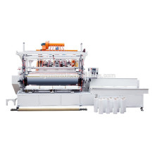 Машина для производства стретч-пленки