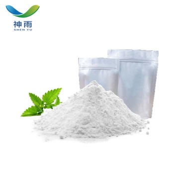 Hot sale 6-Hydroxypurine for Medicine Grade