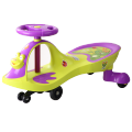 Baby Swing Ride Em Car Music Frog Products