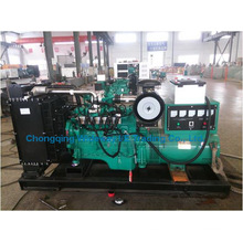 Lyk38g400kw High Quality Eapp Gas Generator Set