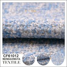 China custom Cheap Comfortable chenille striped sofa fabric