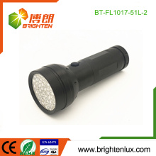 Factory Custom Aluminium Metal 3 * AA Battery Used Handheld Bright 51 led Grossiste led Flashlight Torch
