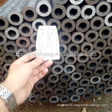 hot rolled 20 inch carbon steel pipe, seamless steel pipe