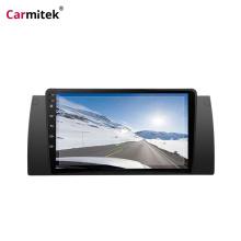 Multimedia Player for BMW 5 E39 E53 X5