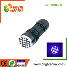 Factory Wholesale 3 * AAA battery Utilisé Aluminium 380-385nm Handheld Ultraviolet 21 led uv Torch for Jewelry