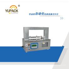 Yupack Paper Banding Machine & Paper Banding Machines or Paper Bander Machine