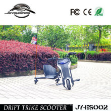 Kids Toy Electric New Design Freestyle Bike for Sale