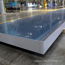 Competitive price Al temper 6070 T63 T64 T65 T6511 H1111 alloy Aluminum coil/ foil/sheet /plate
