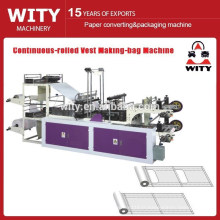 Microcomputer Control High-Speed Continuous-Rollled Vest Bag Making Making Machine