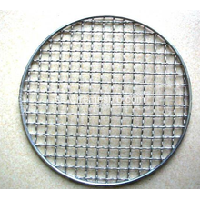 Grill Grill Wire Mesh