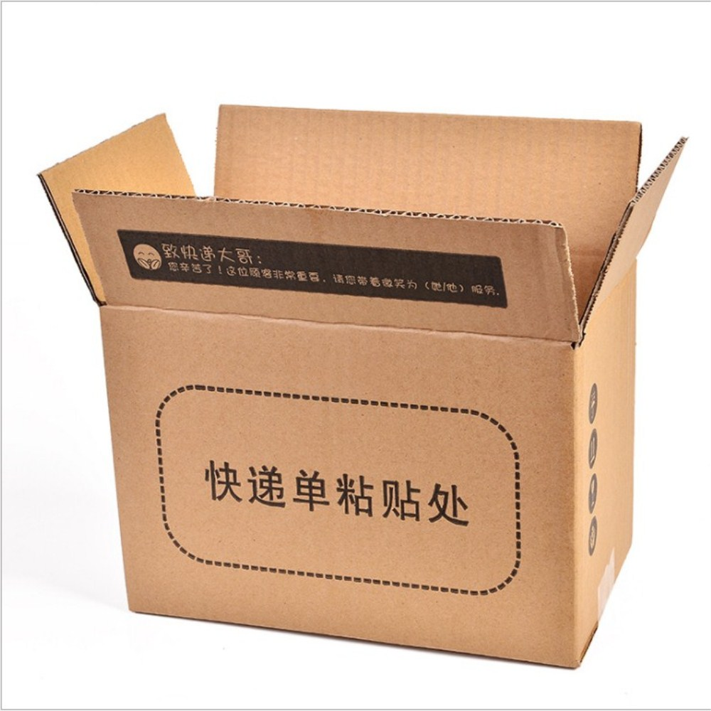 Corrugated Carton Box