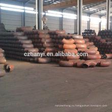 Прямое изготовление труб высокого давления на заводе