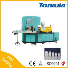 Medicine Small Bottle Auto Blow Molding Machine