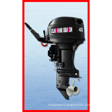 Boat Engine/ Sail Outboard Motor/ 2-Stroke Outboard Motor (T40BML)