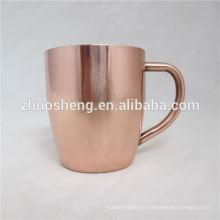 Mug cuivre coloré, tasse de moscow mule, tasse de Vodka mule