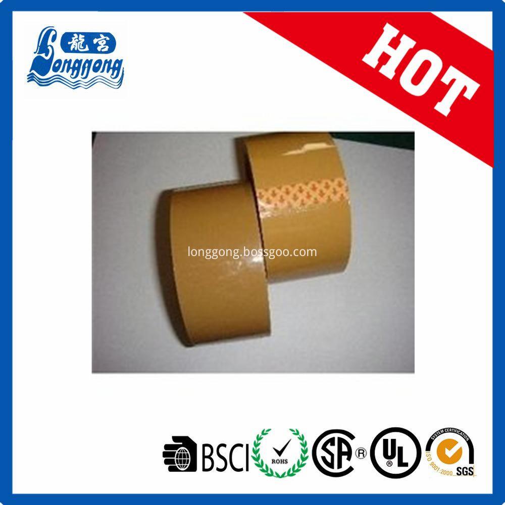 48mm carton tape