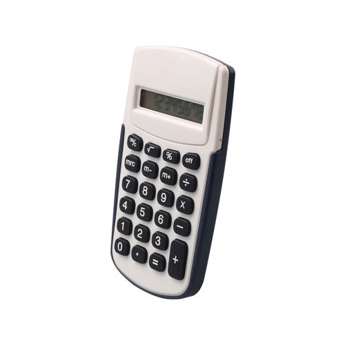 hy-2288 500 PROMOTION CALCULATOR (2)