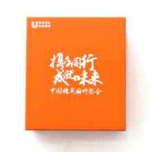 High Quality Custom Cardboard Rigid Gift Box
