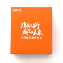 Жесткая подарочная коробка высокого качества Custom Cardboard Rigid