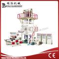 Ruian Film Extrusion Maschine Drei Schicht zum Verkauf mit niedrigem Preis