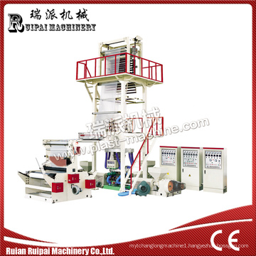 PE Packing Film Making Machine