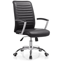 Hot Sale Middle Back Swivel Leather Meeting Office Conference Chair (HF-B1547)