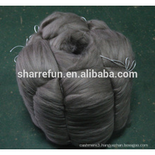 Dehaired and combed Mongolian Cashmere Tops Brown 16.5mic/44mm