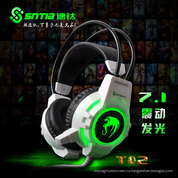 Китай Поставщик Super Bass Хорошие качественные игровые компьютерные наушники (K-16)