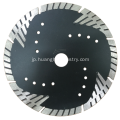 Lightning Special Protected Continuous Turbo Diamond Blade